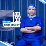 دكتور اسلام الحديدى لجراحات العيون عيون في الجيزة المهندسين