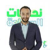 دكتور باهي هاني تخسيس وتغذية في الجيزة فيصل