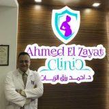دكتور أحمد  الزيات امراض نساء وتوليد في الجيزة الدقي