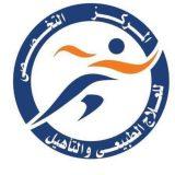 دكتور احمد عفيفي اصابات ملاعب في الجيزة فيصل