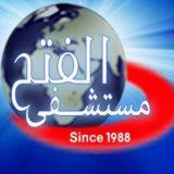 دكتورة نهاد محمود رمضان امراض نساء وتوليد في الاسكندرية فلمنج