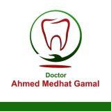 دكتور دكتور احمد مدحت جمال اسنان في القاهرة وسط البلد