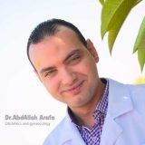 دكتور عبد الله عرفة امراض نساء وتوليد في القاهرة مدينة نصر