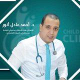 دكتور أحمد عادل أنور اطفال في اسيوط مركز اسيوط