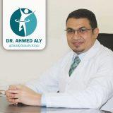 دكتور أحمد علي جراحة أورام في اسيوط مركز اسيوط