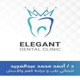 دكتور أحمد محمد عبد المجيد اسنان في الاسكندرية فيكتوريا