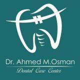 دكتور أحمد عثمان اسنان في الدقهلية المنصورة