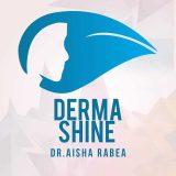 دكتورة عائشة ربيع - Aisha Rabiea امراض جلدية وتناسلية في الاسكندرية كفر عبده