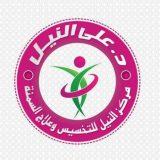 دكتور علي أسامة النيل اطفال وحديثي الولادة في الزقازيق الشرقية
