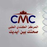 دكتور علي زهران جراحة اصابات وحوادث في القاهرة حلوان