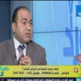 دكتور امجد عبد الحميد الحداد اطفال وحديثي الولادة في القاهرة مصر الجديدة