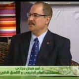 دكتور امير حجازي اصابات ملاعب في القاهرة مصر الجديدة