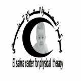دكتورة اميرة محمود الغزالي علاج طبيعي اطفال في الجيزة فيصل