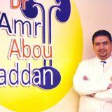 دكتور عمرو حسن أبوفدان اطفال وحديثي الولادة في اسيوط مركز اسيوط