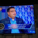 دكتور ايمن عبدالرحمن امراض نساء وتوليد في القاهرة مدينة العبور
