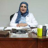 دكتورة بسمه لبيب امراض تناسلية في القاهرة المعادي