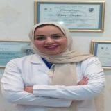 دكتورة داليا درغام روماتيزم في القاهرة المنيل