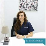 دكتورة ديما كمال الربضي اسنان في التجمع القاهرة
