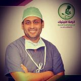دكتور أحمد محب جراحة اورام نسائية في الجيزة المهندسين