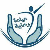 دكتور عماد عبد المحسن امراض دم في القاهرة مدينة نصر
