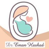 دكتورة ايمان حشاد امراض نساء وتوليد في الاسكندرية العصافرة