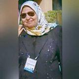 دكتورة إيمان صلاح خليل امراض دم في الازاريطة الاسكندرية