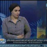 دكتورة فيروز مجدي اطفال وحديثي الولادة في القاهرة مدينة نصر