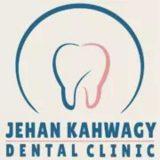 دكتورة جيهان القهوجي اسنان في الدقهلية المنصورة