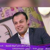 دكتور حسن مسعد نجم اسنان في الجيزة الشيخ زايد