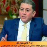 دكتور حاتم خليل انور جهاز هضمي ومناظير في القاهرة مدينة نصر