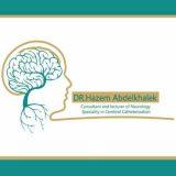 دكتور حازم عبد الخالق اطفال وحديثي الولادة في الغربية طنطا