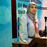 دكتورة هبة  أحمد فهيم باطنة في القاهرة مصر الجديدة