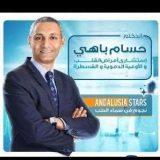 دكتور حسام باهي قلب في الجيزة الشيخ زايد