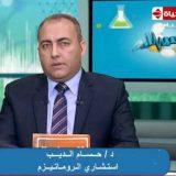 دكتور حسام الديب روماتيزم في بور سعيد مدينة بورسعيد