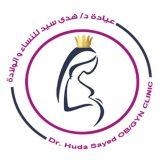 دكتورة هدى سيد احمد امراض نساء وتوليد في الجيزة فيصل