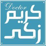 دكتور كريم زكي امراض نساء وتوليد في القاهرة المعادي