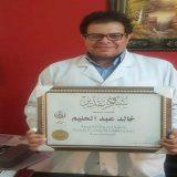 دكتور خالد عبد الحليم حافظ اصابات ملاعب ومناظير مفاصل في الجيزة حدائق الاهرام