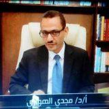 دكتور مجدي الهوارى جراحة اطفال في القاهرة مدينة نصر