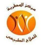 دكتور مجدي حامد اصابات ملاعب في القاهرة المطرية