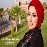 دكتورة مها شاكر اطفال وحديثي الولادة في القاهرة مدينة نصر
