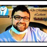 دكتور محمود لاشين اسنان في الجيزة حدائق الاهرام
