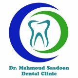 دكتور محمود سعدون لطب الاسنان اسنان في الجيزة حدائق الاهرام