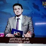 دكتور محمود يوسف اصابات ملاعب ومناظير مفاصل في الجيزة فيصل