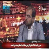 دكتور محمد الشاوي جراحة أورام في القاهرة مدينة نصر