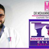 دكتور محمد سعد الروبى امراض تناسلية في الجيزة حدائق الاهرام