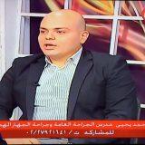 دكتور محمد يحيي البرملجى جراحة أورام في الجيزة المهندسين