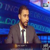 دكتور محمد يسري الامير امراض جلدية وتناسلية في الجيزة المهندسين