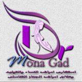 دكتورة مني محمد علي جاد - Mona Mohamed Ali امراض نساء وتوليد في الاسكندرية باكوس