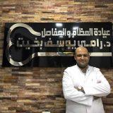 دكتور رامي يوسف بخيت اصابات ملاعب ومناظير مفاصل في الجيزة امبابة