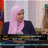 دكتورة صفاء محمود حموده استشارات اسرية في القاهرة مدينة نصر